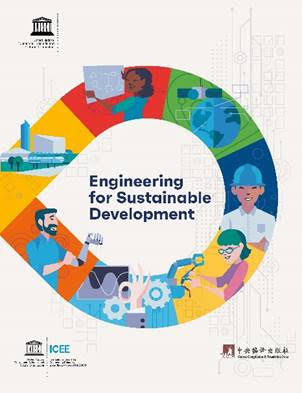 Engineering for Sustainable Development: Coming Soon