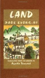 Land Park Kyong-Ni