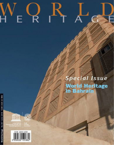 World Heritage Review 88: World Heritage in Bahrain