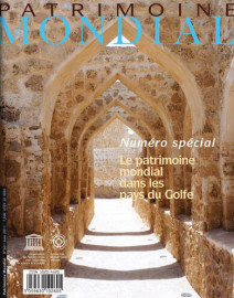Patrimoine mondial 60: Le patrimoine mondial de la région du Golfe