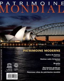Patrimoine mondial 85: Patrimoine mondial et patrimoine moderne