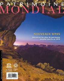 Patrimoine mondial 94: Nouveaux sites