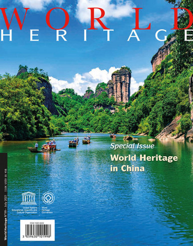 World Heritage Review 99: World Heritage in China (Special Issue)